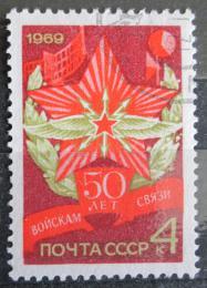 Poštovní známka SSSR 1969 Armádní sdìlovací prostøedky, 50. výroèí Mi# 3686