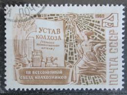 Poštovní známka SSSR 1969 Sjezd kolchozníkù Mi# 3688