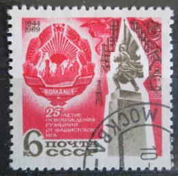 Poštovní známka SSSR 1969 Osvobození Rumunska, 25. výroèí Mi# 3715