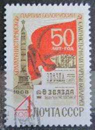 Poštovní známka SSSR 1968 Komunistická strana v Bìlorusku, 50. výroèí Mi# 3575