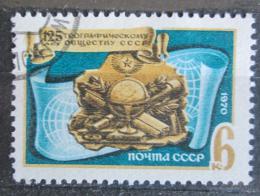 Poštovní známka SSSR 1970 Geografická spoleènost, 125. výroèí Mi# 3732