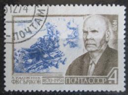 Poštovní známka SSSR 1970 Fjodor Syèkov, malíø Mi# 3729