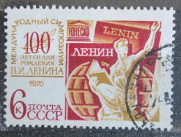 Poštovní známka SSSR 1970 Sympozium UNESCO Mi# 3743