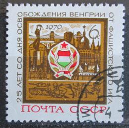 Poštovní známka SSSR 1970 Osvobození Maïarska, 25. výroèí Mi# 3747