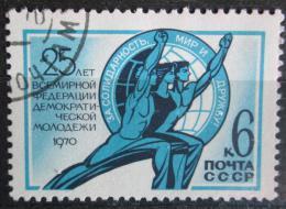 Poštovní známka SSSR 1970 Spolek demokratické mládeže, 25. výroèí Mi# 3768