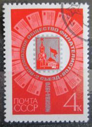 Poštovní známka SSSR 1970 Kongres filatelistù Mi# 3792