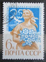 Poštovní známka SSSR 1970 Mezinárodní federace žen, 25. výroèí Mi# 3799