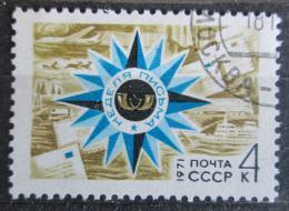 Poštovní známka SSSR 1971 Mezinárodní týden psaní dopisù Mi# 3906