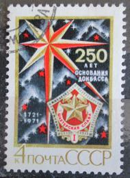 Poštovní známka SSSR 1971 Tìžba uhlí v Donìcku Mi# 3920
