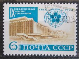 Poštovní známka SSSR 1972 Mezinárodní kongres gerontologie Mi# 4019