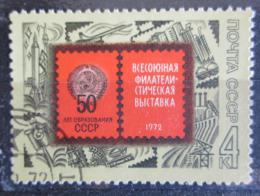 Poštovní známka SSSR 1972 Výstava známek Mi# 4050