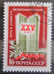Poštovní známka SSSR 1974 Rada RVHP, 25. výroèí Mi# 4205