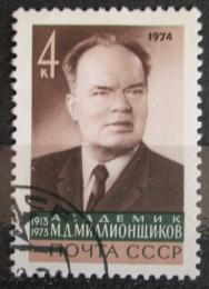 Poštovní známka SSSR 1974 Michail Millionšikov, fyzik Mi# 4210