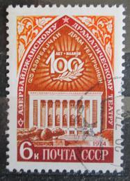 Poštovní známka SSSR 1974 Azerbajdžánské divadlo, 100. výroèí Mi# 4215