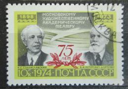 Poštovní známka SSSR 1974 Moskevské umìlecké divadlo, 75. výroèí Mi# 4247