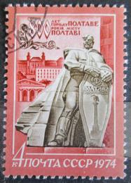 Poštovní známka SSSR 1974 Poltava, 800. výroèí Mi# 4254