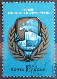 Poštovní známka SSSR 1975 Konference o bezpeènosti v Evropì Mi# 4390