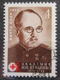 Poštovní známka SSSR 1976 Nikolaj Burdenko, neurochirurg Mi# 4471
