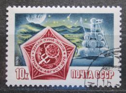 Poštovní známka SSSR 1976 Sonda na Mìsíc Mi# 4557