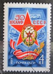 Poštovní známka SSSR 1977 DOSAAF, 50. výroèí Mi# 4568
