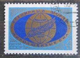 Poštovní známka SSSR 1977 Fórum svìtového míru Mi# 4570
