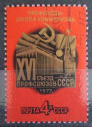 Poštovní známka SSSR 1977 Odboráøský kongres Mi# 4574