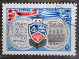 Poštovní známka SSSR 1977 Akademie váleèného loïstva, 150. výroèí Mi# 4576