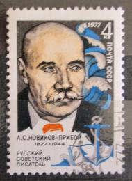 Poštovní známka SSSR 1977 Aleksej Novikov-Priboj, spisovatel Mi# 4580