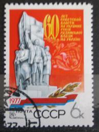 Poštovní známka SSSR 1977 Ukrajina, 60. výroèí Mi# 4676