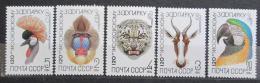 Poštovní známky SSSR 1984 Zvíøata ze ZOO Mi# 5356-60