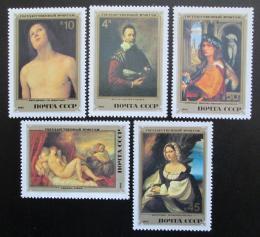 Poštovní známky SSSR 1982 Umìní Mi# 5229-33