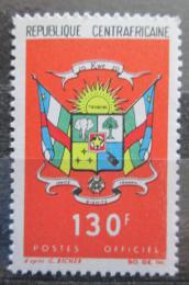 Poštovní známka SAR 1969 Státní znak, služební Mi# 9 Kat 4.40€