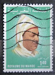 Poštovní známka Maroko 1983 Král Hassan II. Mi# 1018