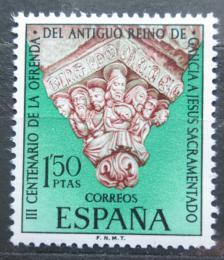 Poštovní známka Španìlsko 1969 Fasáda katedrály v Lugo Mi# 1814