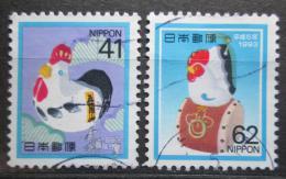Poštovní známky Japonsko 1992 Èínský nový rok, rok kohouta Mi# 2131-32