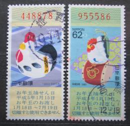Poštovní známky Japonsko 1992 Èínský nový rok, rok kohouta Mi# 2133-34