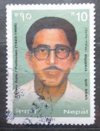 Poštovní známka Nepál 2011 Ekdev Aale, politik Mi# 1022