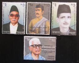 Poštovní známky Nepál 2013 Osobnosti Mi# 1125-28
