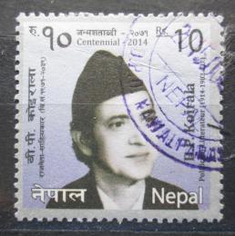 Poštovní známka Poštovní známka Nepál 2014 Premiér Bishweshwar Prasad Koirala Mi# 1143