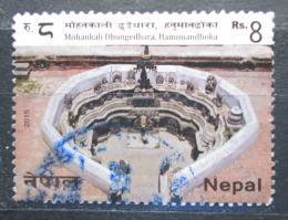 Poštovní známka Nepál 2015 Mohankali Dhungedhara Mi# 1171
