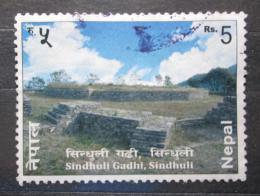 Poštovní známka Nepál 2015 Sindhuli Gadhi, Sindhuli Mi# 1169