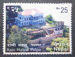 Poštovní známka Nepál 2015 Rani Mahal, Palpa Mi# 1188