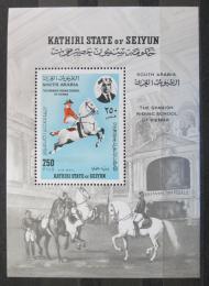 Poštovní známka Aden Kathiri 1967 Španìlská jezdecká škola Mi# Block 10 A Kat 12€