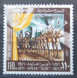 Poštovní známka Egypt 1971 Opera Aida, 100. výroèí Mi# 1066