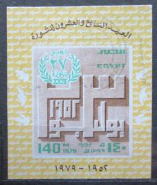 Poštovní známka Egypt 1979 Výroèí revoluce Mi# Block 37
