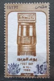 Poštovní známka Egypt 1980 Faraonùv sloup Mi# 1337