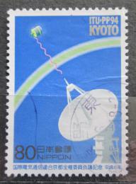 Poštovní známka Japonsko 1994 Valná hromada ITU Mi# 2253