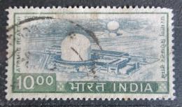 Poštovní známka Indie 1976 Atomový reaktor Mi# 720