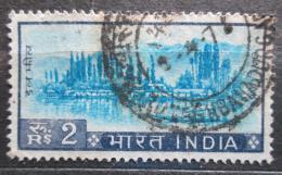 Poštovní známka Indie 1967 Jezero Dal Mi# 398