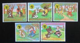Poštovní známky Rovníková Guinea 1979 Mezinárodní rok dìtí Mi# 1483-87